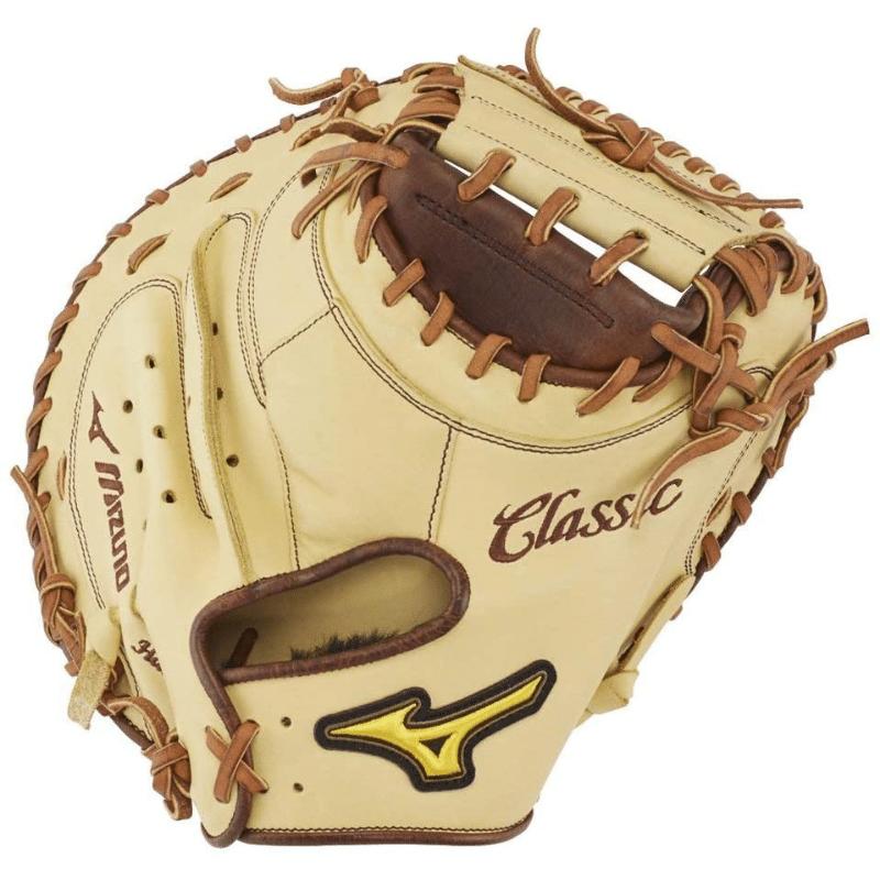 Mizuno Classic Pro Soft Baseball Glove Series